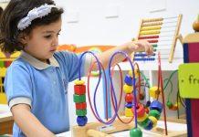 Improve education in Pakistan