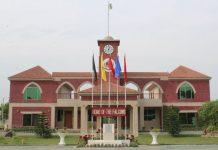 PAF College Sargodha